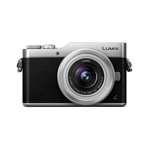 Panasonic LUMIX GX800 sølv 12-32mm o.i.s